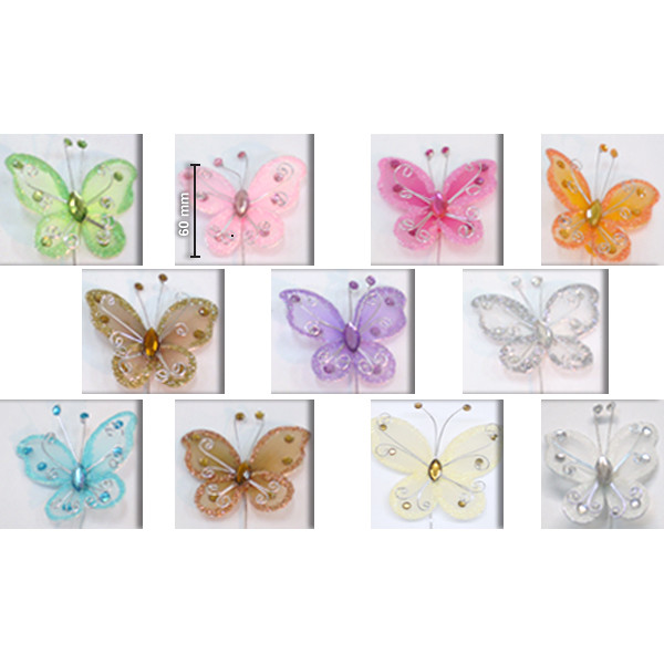 Butterfly with Wire Big (5pcs)